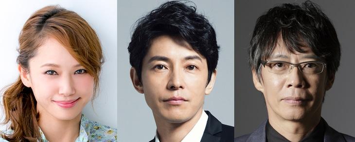 KERA CROSS 第2弾「グッドバイ」出演者。左からソニン、藤木直人、生瀬勝久。