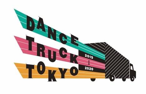 「DANCE TRUCK TOKYO」ロゴ