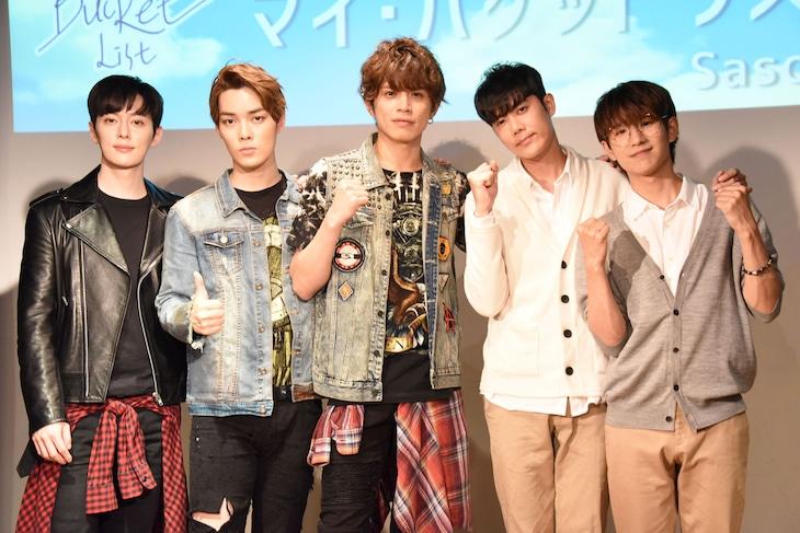 ミュージカル「マイ・バケットリスト Season5」制作発表会より、左からドンヒョン、キム・ヨンソク、山本裕典、キム・キュジョン、ミヌ。