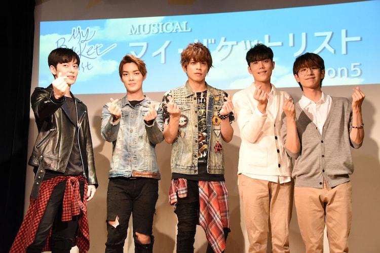 左からドンヒョン、キム・ヨンソク、山本裕典、キム・キュジョン、ミヌ。