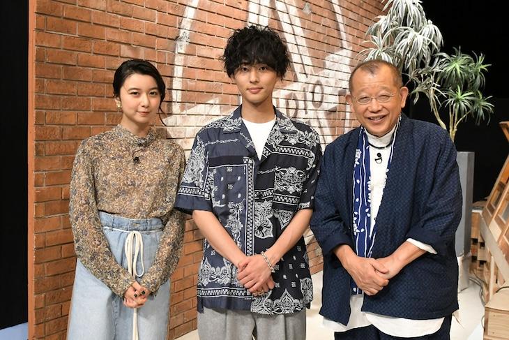 左から上白石萌歌、藤ヶ谷太輔、笑福亭鶴瓶。(c)TBS