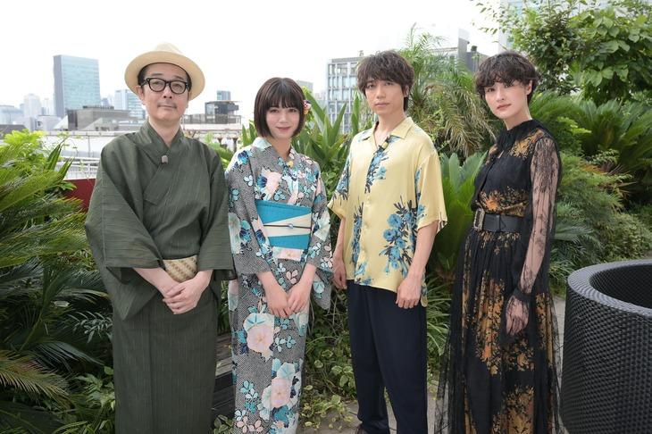 左からリリー・フランキー、池田エライザ、山崎育三郎、シシド・カフカ。(写真提供:NHK)