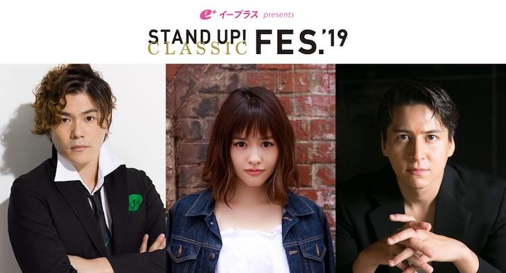 左から佐藤隆紀(LE VELVETS)、昆夏美、伊礼彼方。