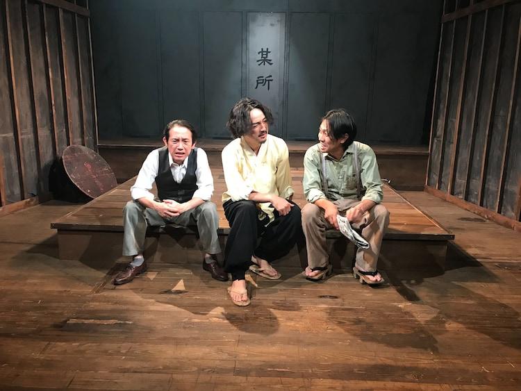 新宿梁山泊 第67回公演「烈々と燃え散りし あの花かんざしよ」より。