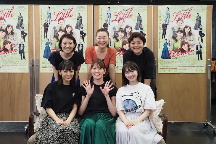 ミュージカル「Little Women -若草物語-」のカンパニーメンバー。