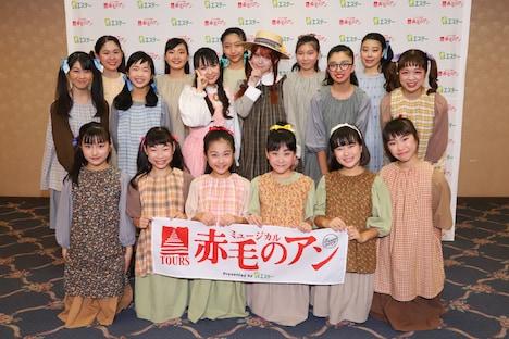 「2万人の鼓動 TOURSミュージカル『赤毛のアン』」フォトセッションより。