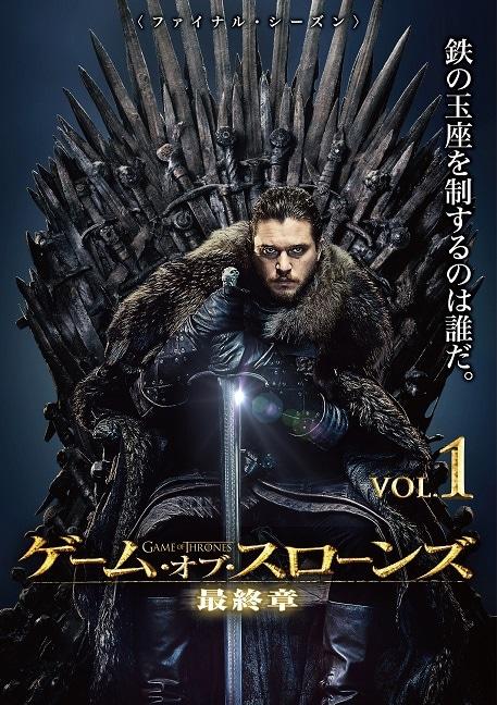 「ゲーム・オブ・スローンズ」最終章 VOL.1 Game of Thrones (c) 2019 Home Box Office, Inc. All rights reserved. HBO (R) and related service marks are the property of HomeBox Office, Inc. Distributed by Warner Bros. Entertainment Inc.