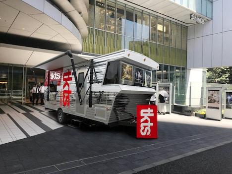 TKTS 渋谷