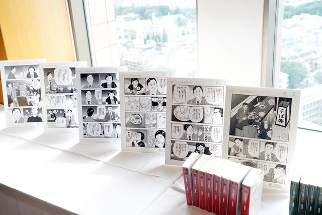 会場に展示された「島耕作」シリーズの原画パネル。