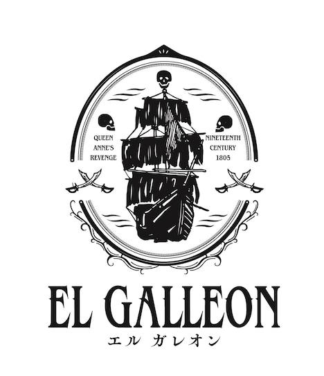 「El Galleon~エルガレオン~」ロゴ
