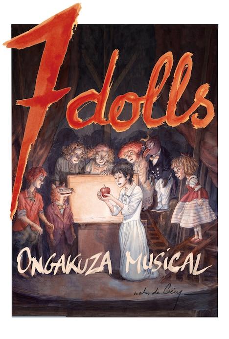 Ongakuza Musical「7dolls」ビジュアル