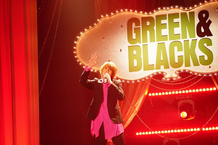 WOWOW「オリジナルミュージカルコメディ 福田雄一×井上芳雄『グリーン&ブラックス』」#29より、浦井健治。