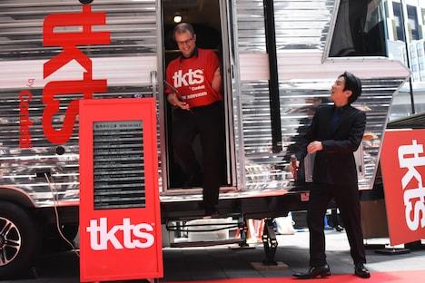 TKTSの店舗から登場したマイケル(中央)に驚く成河(右)。
