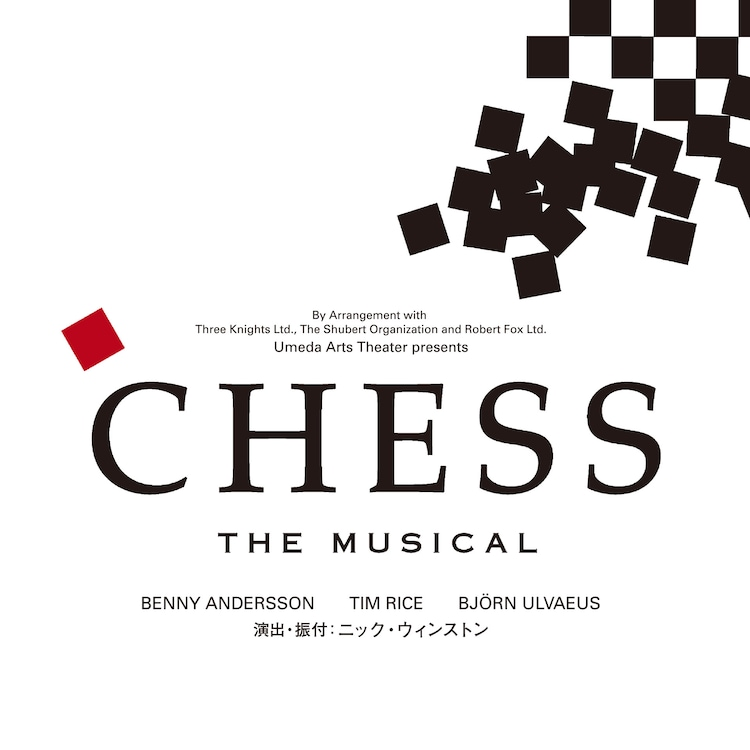 「CHESS THE MUSICAL」ロゴ