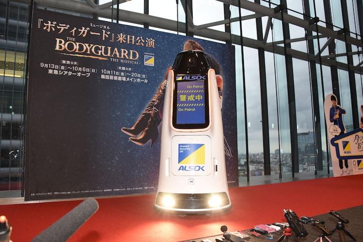 ミュージカル「ボディガード」来日公演 初日レッドカーペットイベントより、レッドカーペットの安全を確認するALSOKの警備ロボット・REBORG-Z。