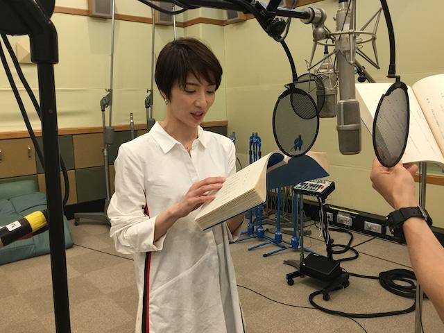 早霧せいな(写真提供:NHK)