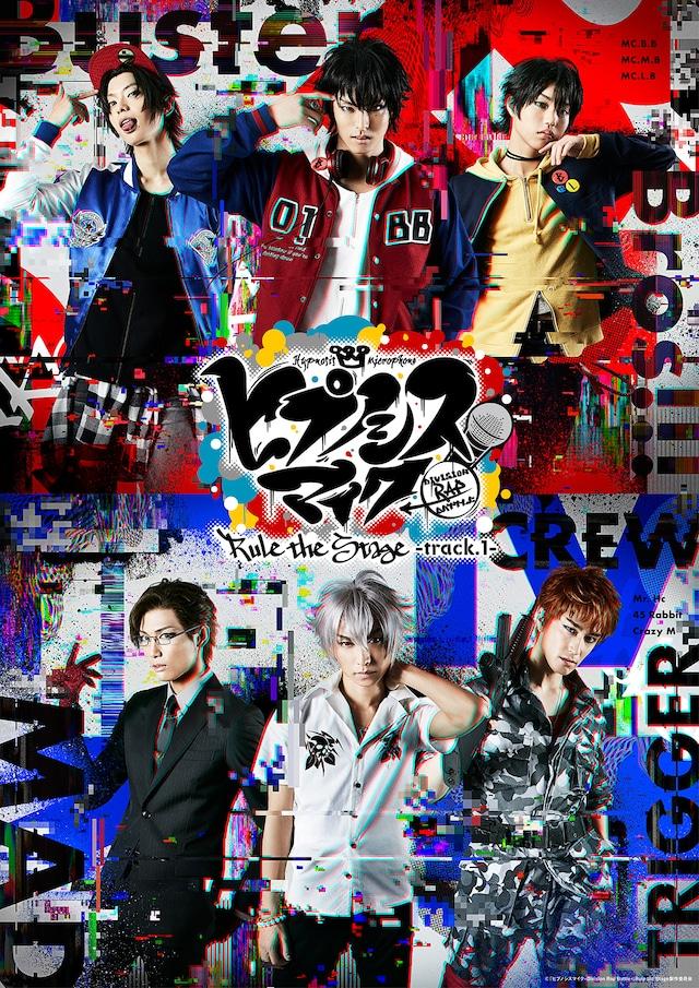 「『ヒプノシスマイク-Division Rap Battle-』Rule the Stage -track.1-」ビジュアル