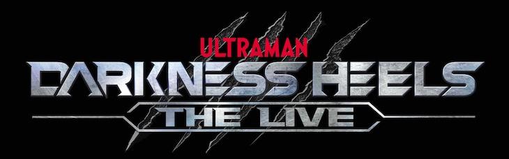 舞台「DARKNESS HEELS~THE LIVE~」ロゴ