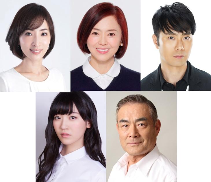 こまつ座「雪やこんこん」出演者。左上から時計回りに真飛聖、熊谷真実、藤井隆、辻萬長、前島亜美。