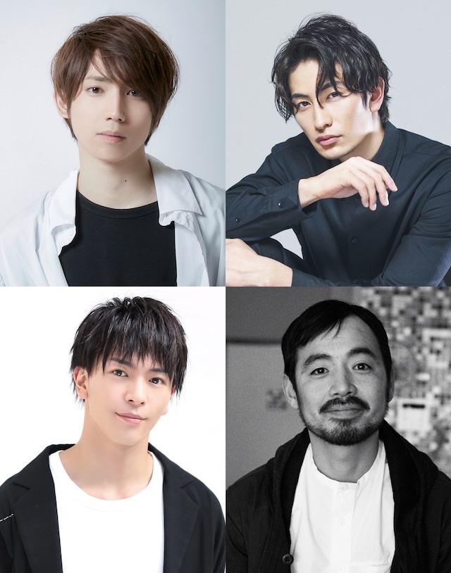 「田園ボーイズ」キャスト。左上から時計回りに有澤樟太郎、伊万里有、松浦祐也、田中尚輝。