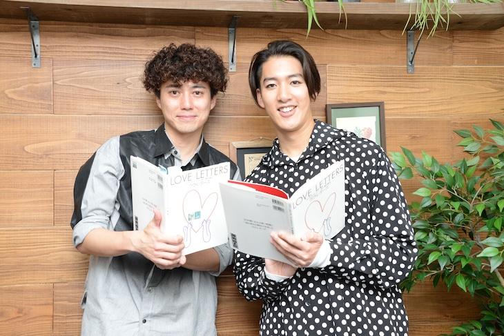 左から藤田俊太郎、尾上右近。この日2人は、藤田が持参した「ラヴ・レターズ」の台本を手に撮影に応じた。