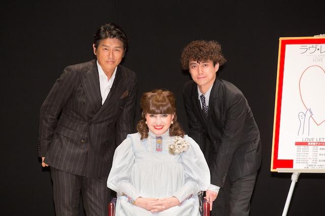 左から高橋克典、黒柳徹子、藤田俊太郎。