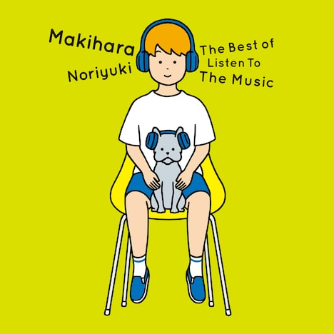 槇原敬之「The Best of Listen To The Music」アナログ盤ジャケット