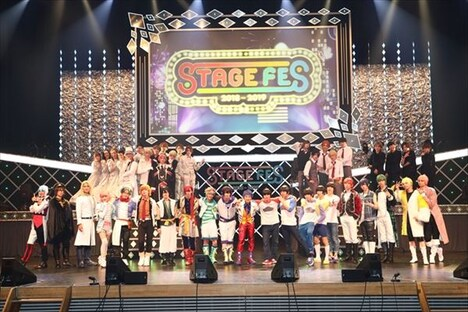 「STAGE FES 2018」より。(c)stagefes2018(c)赤塚不二夫 /「おそ松さん」on STAGE製作委員会2018(c)T-ARTS / syn Sophia / エイベックス・ピクチャーズ/ タツノコプロ /「KING OF PRISM -Over the Sunshine!-」製作委員会2017(c)赤井ヒガサ / SQUARE ENIX・劇場版「王室教師ハイネ」製作委員会(c)ミュージカル「王室教師ハイネ」製作委員会(c)Marumero Tanaka/KADOKAWA/エイベックス・ピクチャーズ