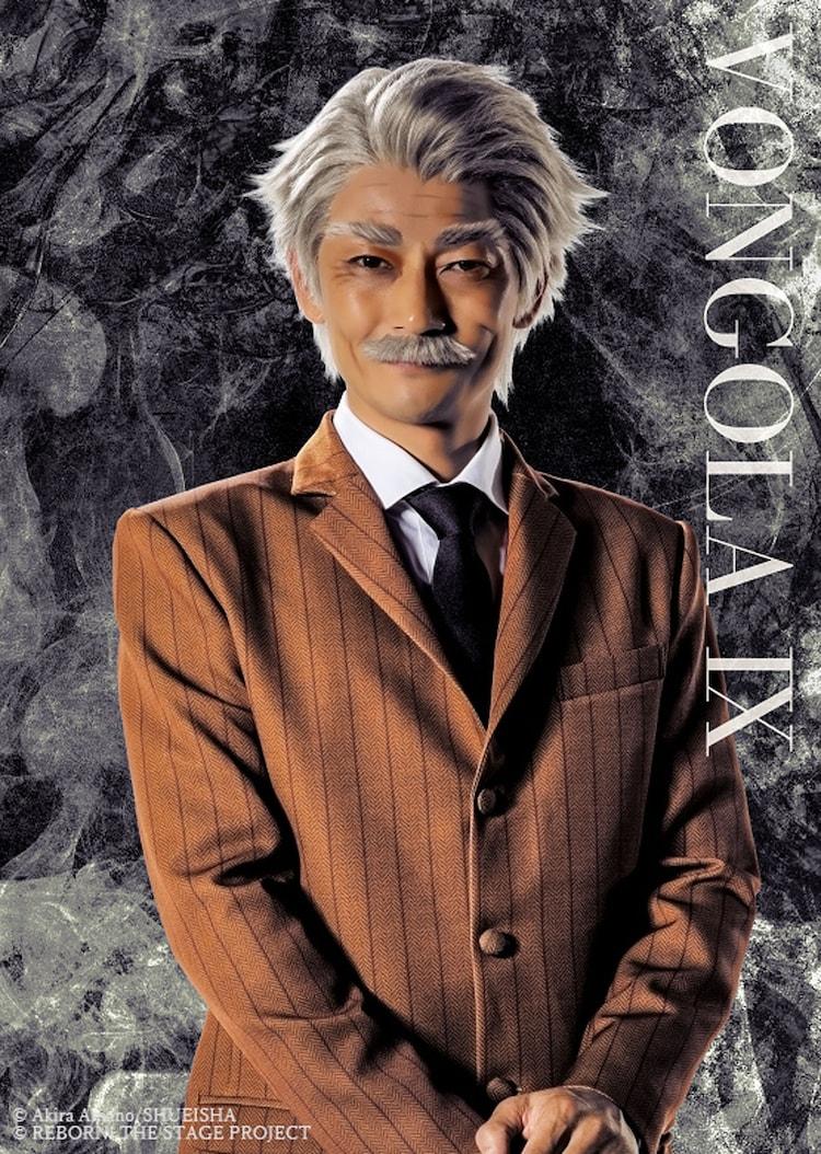 武智健二扮するボンゴレ9代目。