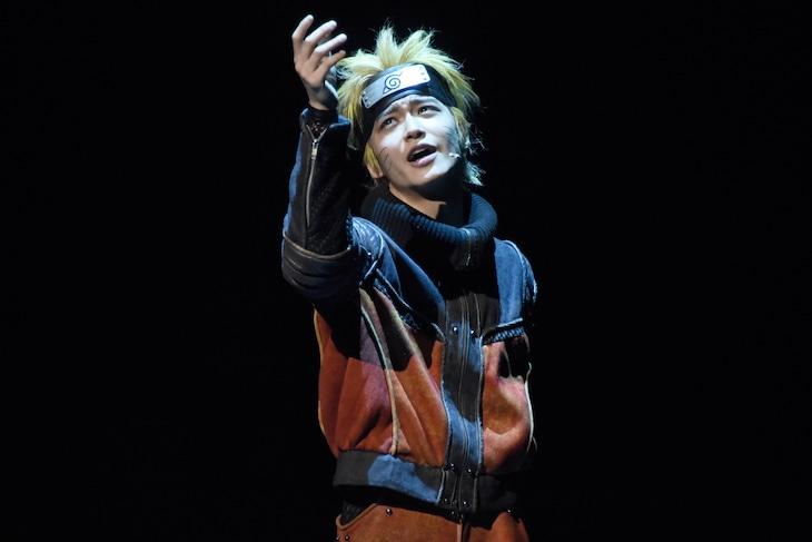「ライブ・スペクタクル『NARUTO-ナルト-』~暁の調べ~」ゲネプロより。松岡広大演じるうずまきナルト。