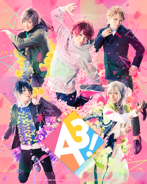 「MANKAI STAGE『A3!』~SPRING & SUMMER 2018~」より、春組のビジュアル。