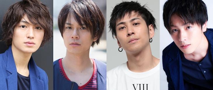 左から松田凌、平野良、井澤勇貴、鈴木勝吾。