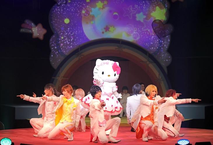 「ミラクル☆ステージ『サンリオ男子』~ハーモニーの魔法~」より。