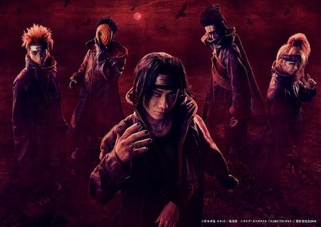 「ライブ・スペクタクル『NARUTO-ナルト-』~暁の調べ~」ビジュアル