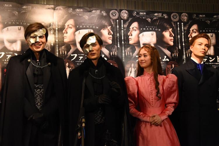 左から城田優、加藤和樹、愛希れいか、廣瀬友祐。
