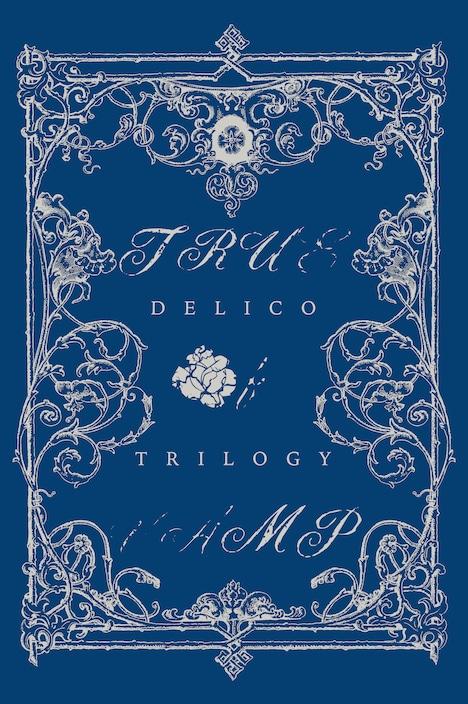 「デリコ・トリロジー〈TRUMPシリーズ戯曲集II グランギニョル/COCOON月の翳り/COCOON星ひとつ〉」(星海社)表紙