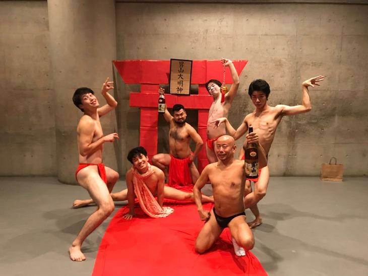 プロジェクト大山Presents「プロジェクト男山」本公演の成功を祈願するため11月15日に行われた「前前夜祭」より。