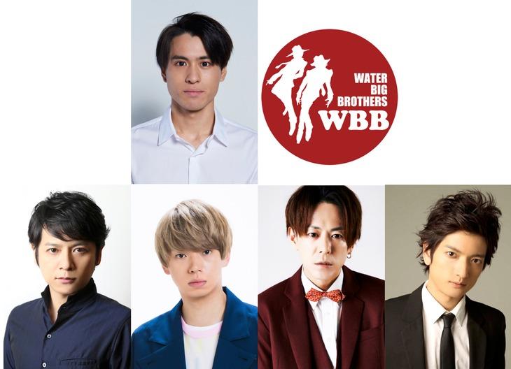 WBB vol.16「ミクロワールド・シンフォニア」出演者