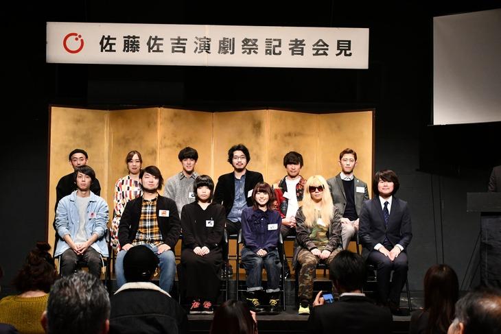 「佐藤佐吉演劇祭2020」記者会見より。