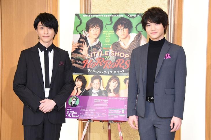 ミュージカル「リトル・ショップ・オブ・ホラーズ」合同取材会より、左から鈴木拡樹、三浦宏規。