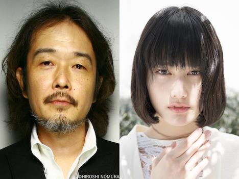 左からリリー・フランキー、橋本愛。