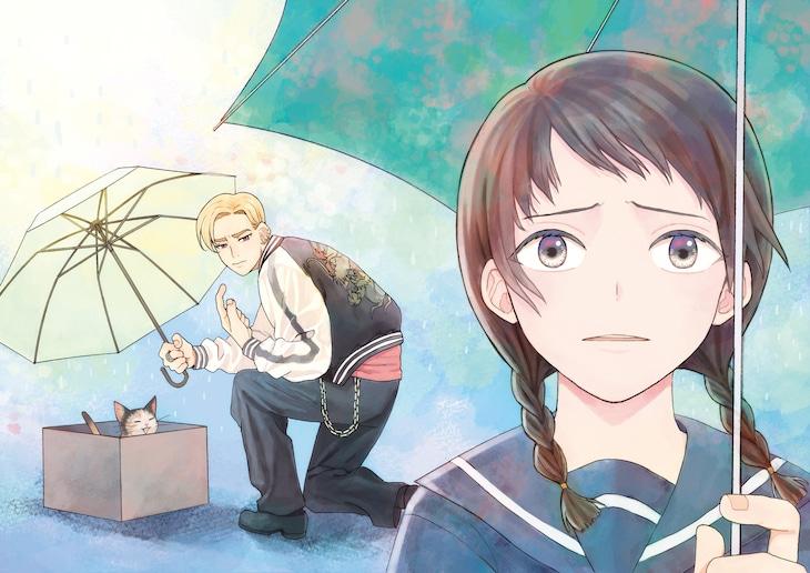 米代恭が手がけたシベリア少女鉄道 vol.32「ビギンズリターンズアンドライジングフォーエヴァー」のイメージビジュアル。