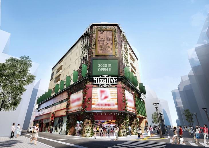Mixalive TOKYO(ミクサライブ東京)の外観イメージ。