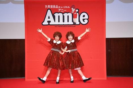 丸美屋食品ミュージカル「アニー」制作発表会見の様子。