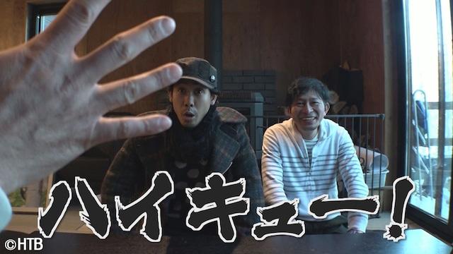 北海道テレビ放送(HTB)「水曜どうでしょう」より。