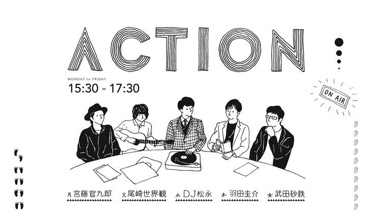 TBSラジオ「ACTION」ビジュアル