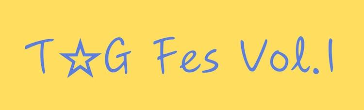「T☆G Fes Vol.1」ロゴ