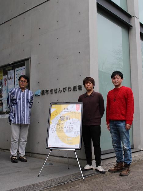 左から佐川大輔、櫻井拓見、桑原秀一。