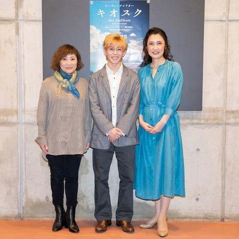 左から石丸さち子、末澤誠也(Aぇ! group / 関西ジャニーズJr.)、一路真輝。