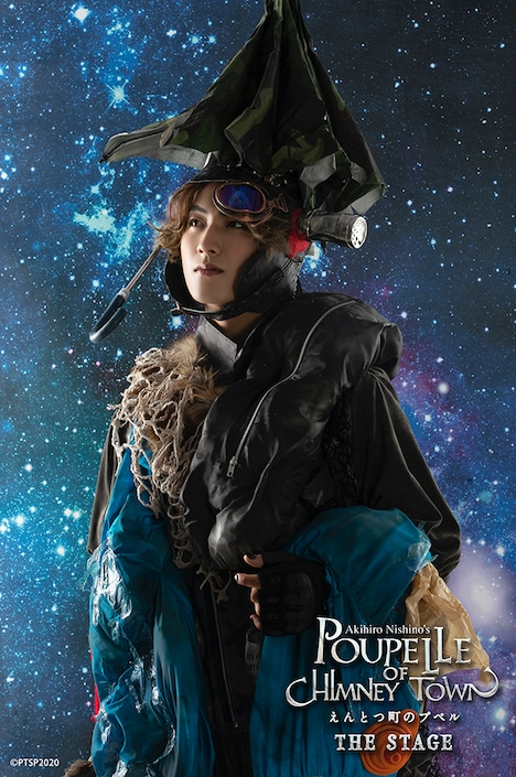 「『えんとつ町のプペル』THE STAGE」より、萩谷慧悟扮するプペルのティザービジュアル。